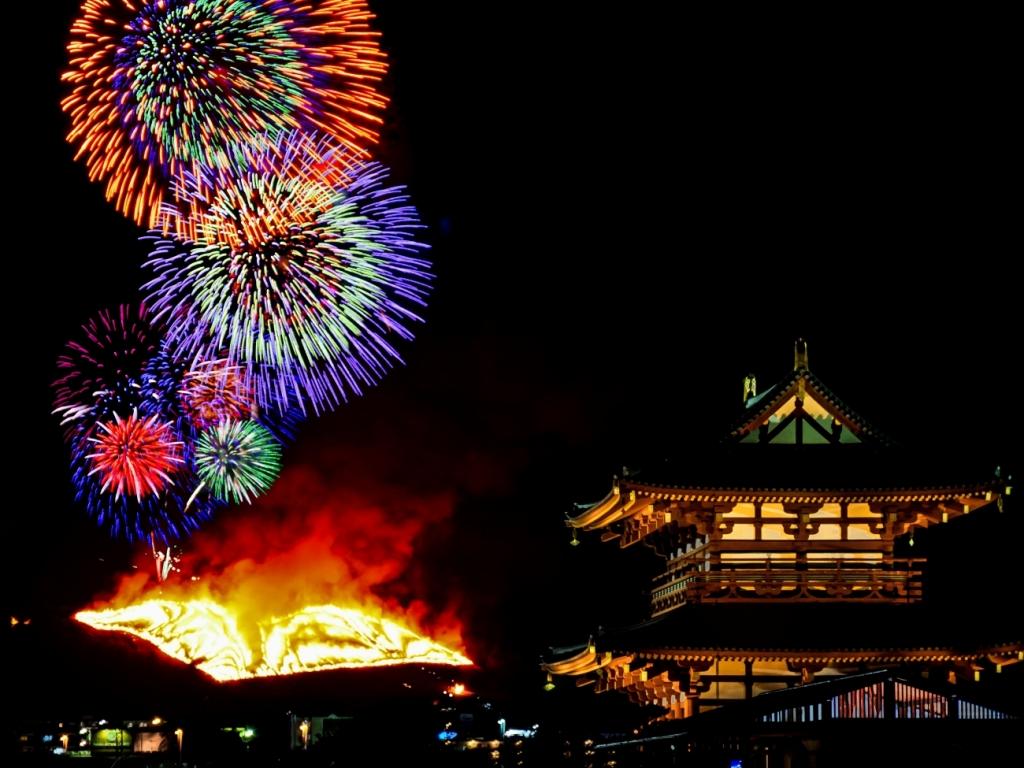 県営平城宮跡歴史公園 朱雀門ひろば 若草山焼きイメージ
