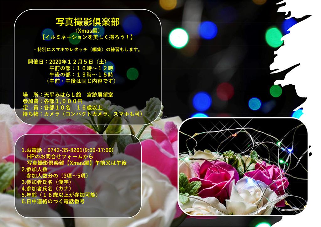 県営平城宮跡歴史公園 朱雀門ひろば