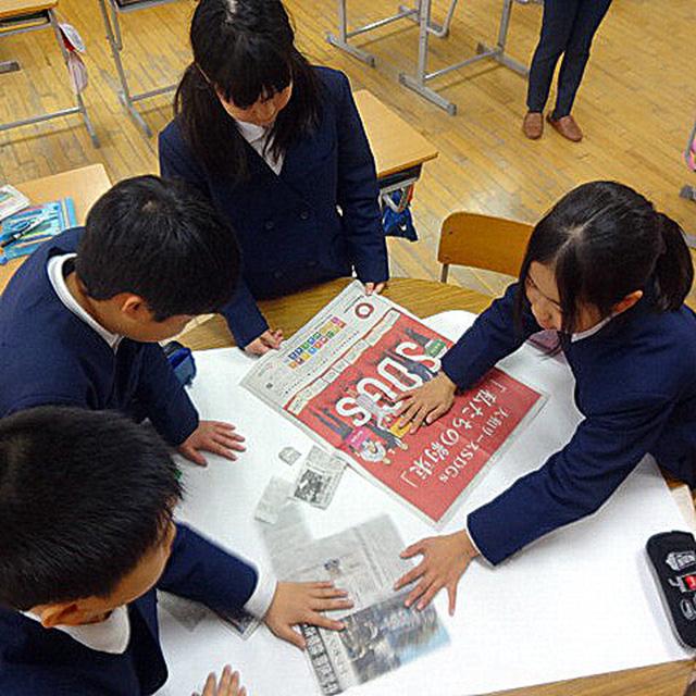 平城宮跡歴史公園 朱雀門ひろば はがき新聞をつくろう